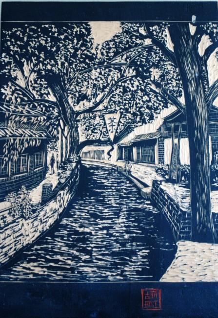 An alley scene in Li-Jing